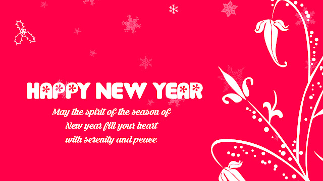 Happy New Year 2018 Animated GIF Images Wallpapers