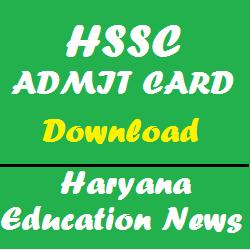 HSSC Food & Supply Sub Inspector, Social Education & Panchayat Officer Result & Interview Marks - Advt. No. 7/2015