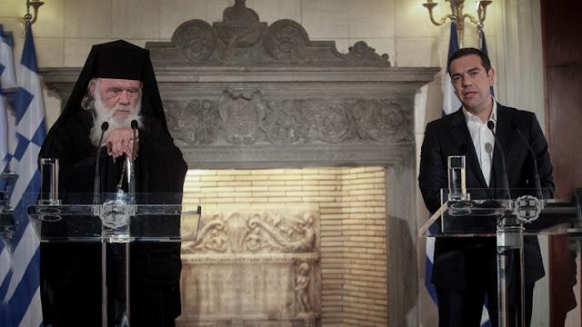 Ιερή Συμφωνία: Εκτός δημοσίου οι κληρικοί - Σε κοινό ταμείο η εκκλησιαστική περιουσία