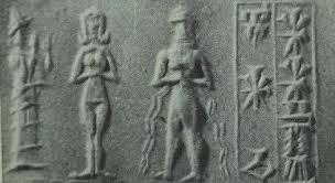The Anunnaki advanced genetics, medicine and society and the Tree of