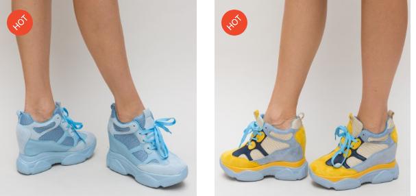 Platforme sport moderne albastre, galbena la moda cu platforma scunsa
