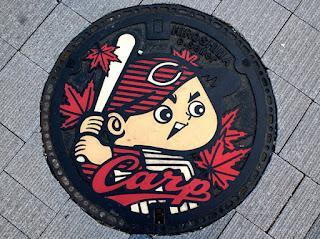 Zainspiruj mnie Japonią #13 – studzienki kanalizacyjne
