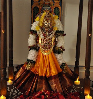 వరలక్ష్మి వ్రతము - Varalakshmi Vrithamu