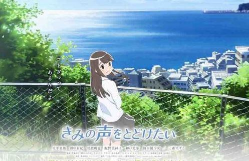 Download Kimi no Koe wo Todoketai Movie Subtitle Indonesia Gratis