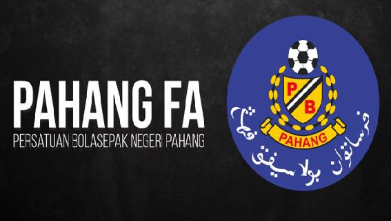 Senarai Pemain Pahang FA 2017 Skuad Tok Gajah