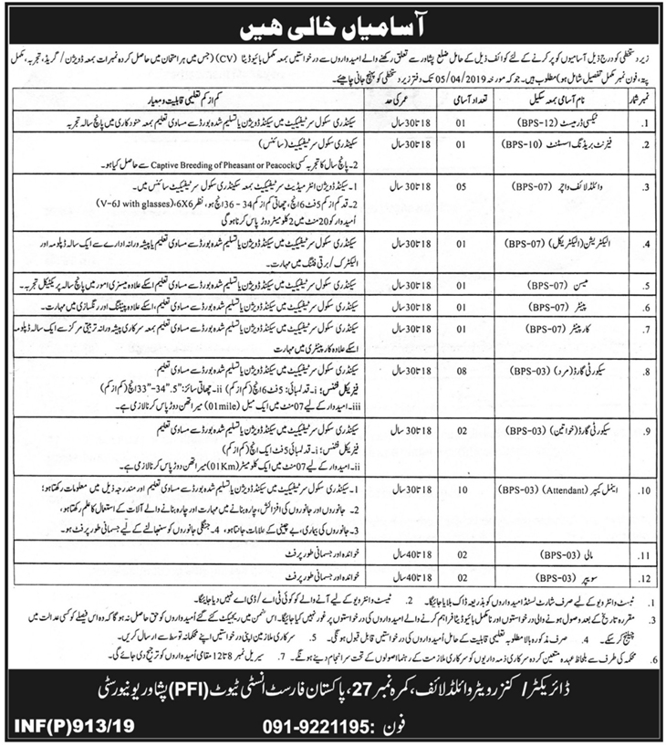 Advertisement for Pakistan Forest Institution Peshawar Jobs March 2019