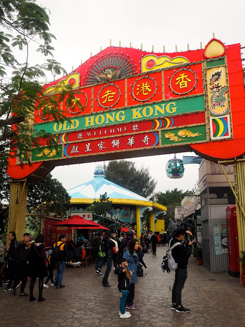 Entrance archway to Old Hong Kong in Ocean Park
