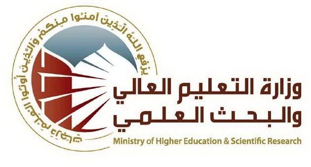 وزير التعليم العالي يدعو مجالس الكليات بمنح الطلاب سنة عدم رسوب وعودة الطلبة المرقنة قيودهم 2016