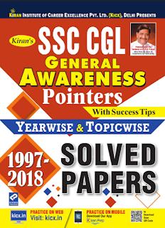 SSC CGL General Awareness Pointer (1997-2018)