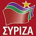 Ο ΣΥΡΙΖΑ για τις δηλώσεις Αλαφούζου: Άδραξε την ευκαιρία να εντείνει τη συκοφαντία, που ξεπερνάει τα όρια της αθλιότητας