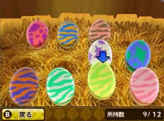 Monster Hunter Stories Smell Weight And Find Rare Eggs