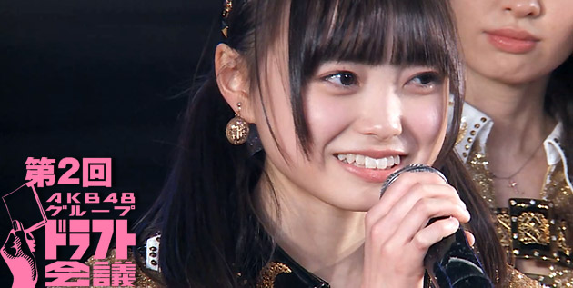 http://akb48-daily.blogspot.com/2016/02/hiwatashi-yui-promoted-to-team-a.html