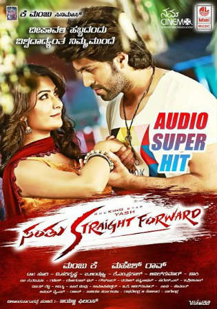 Santhu Straight Forward 2016 HDRip 500MB Hindi Dual Audio 480p Watch Online Full Movie Download bolly4u