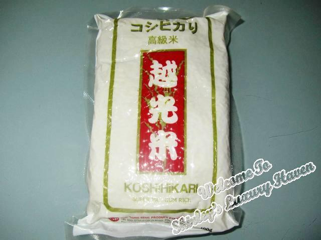 koshihikari premium rice japan