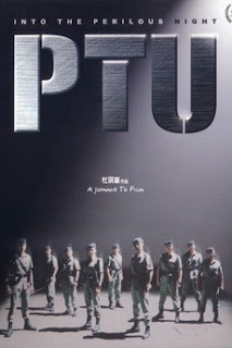 PTU (2003) ตำรวจดิบ [พากย์ไทย+ซับไทย]