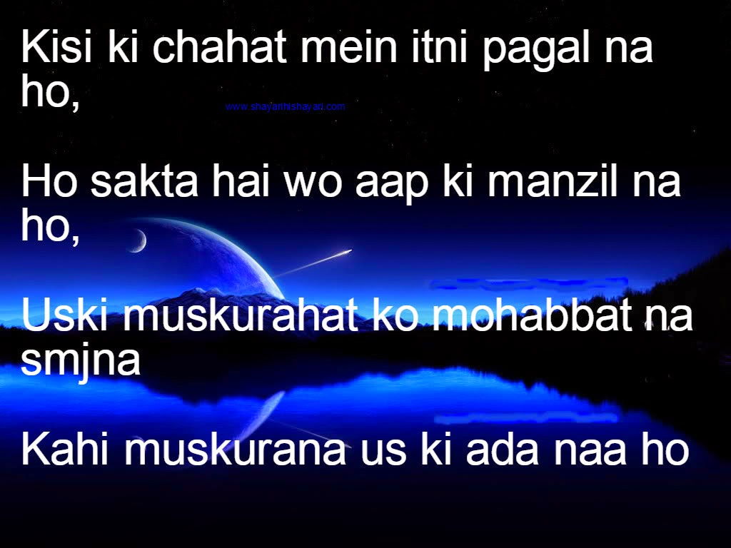 Dard Bhari Shayari With Hd Images In Hindi And Hd Photos All