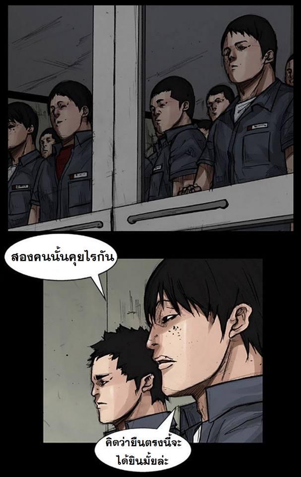 Dokgo - หน้า 1
