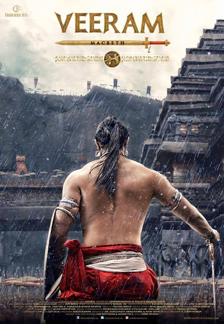 Veeram Kunal Kapoor New Movie First Look - Directed by 3 Time National Award winner Jayaraj Nair