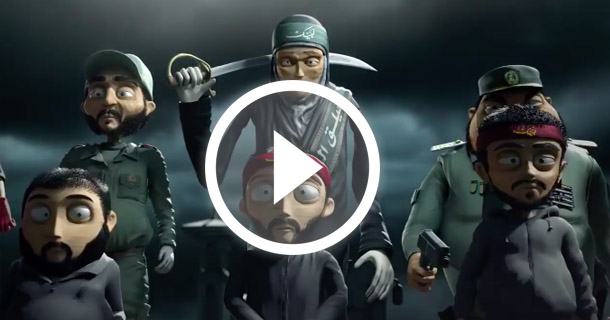 sii-sunni-animasyon-film