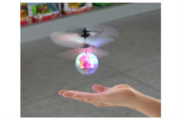 Saffire Flying Sensor Ball For Rs 399 (Mrp 999) at Amazon
