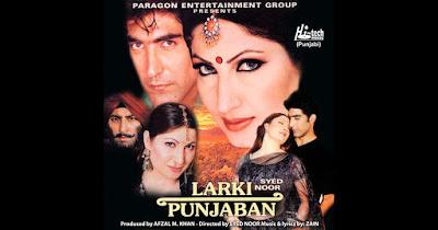 Larki Punjaban 2003 MP3 Songs Free Download Listen Online Music