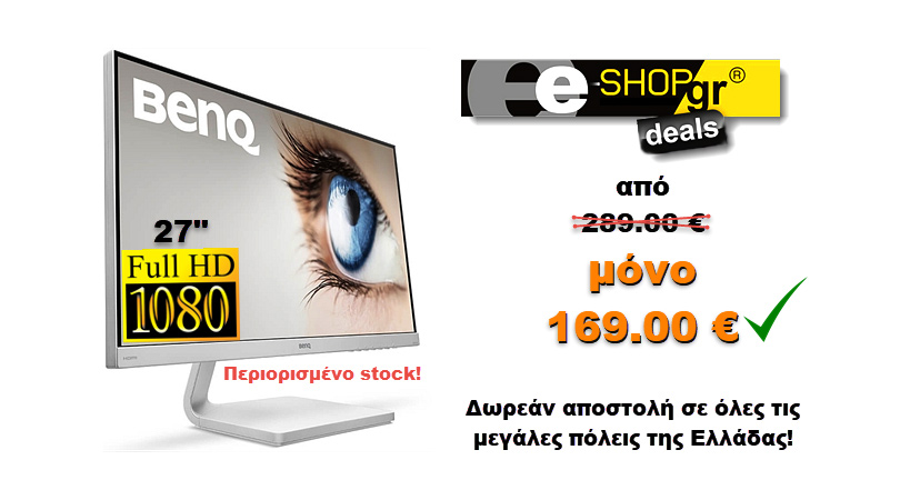 prosfora-pc-monitor-27-benq-full-hd