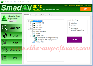 Smadav Tebaru Rev. 10.4 Final Gratis