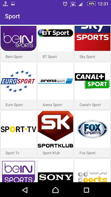 جديد | تطبيق Hight TV لمشاهده قنوات beIN Sports الرياضيه مع دعم التنبيه بمواعيد المباريات عبر الإشعارات.