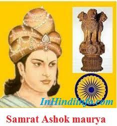 samrat ashok maurya