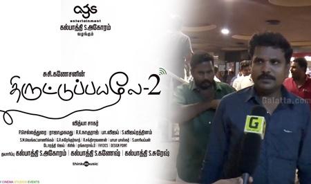 Thiruttu Payale 2 Public Opinion | Devi Theater