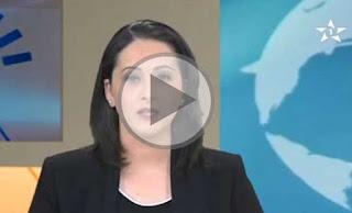 فيديو:موعد اجتياز امتحانات البكالوريا و الدورة الاستدراكية 2016