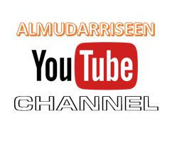 Subscibe Youtube channal