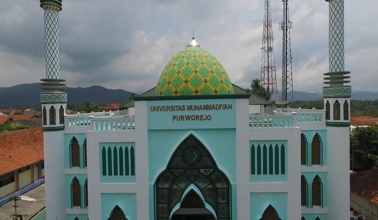 PENERIMAAN MAHASISWA BARU (UMPWR) UNIVERSITAS MUHAMMADIYAH PURWOREJO