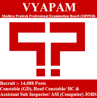 Madhya Pradesh Professional Examination Board, MPPEB, VYAPAM, MP Police, MP, Police, Madhya Pradesh, 10th, Constable, HC, Head Constable, ASI, Assistant Sub-Inspector, freejobalert, Sarkari Naukri, Latest Jobs, Hot Jobs, mp police logo
