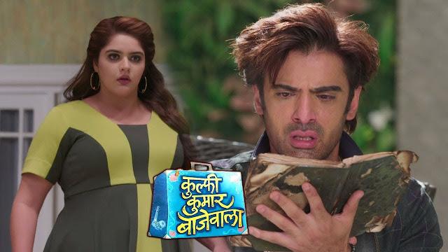 Sikandar devastated Lovely's biggest challenge in Kulfi Kumar Bajewala