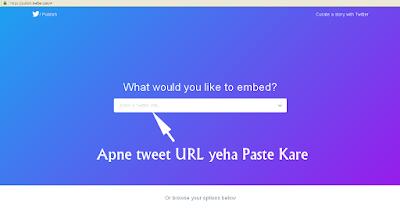Twitter Tweet Embed Kar Apne Blog Pe Kaise add Kare