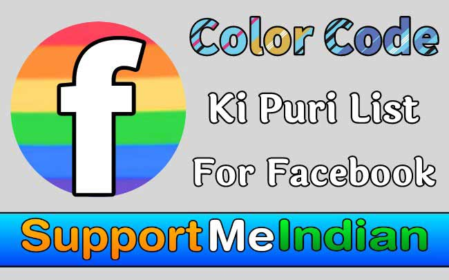 All FB Color Code List