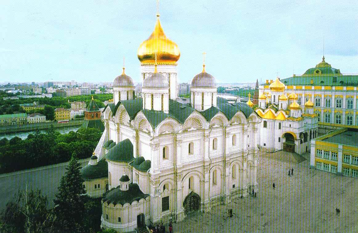 russian kremlin moscow 1600 - photo #46