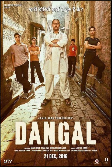 مراجعة فيلم DANGAL عامر خان - أفضل فيلم رياضي مُقتبس عن قصة حقيقية