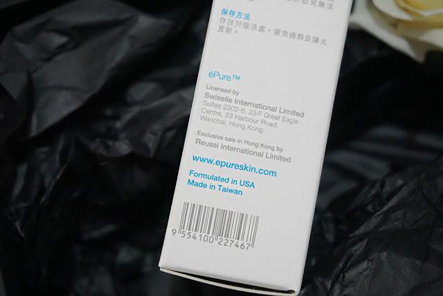 éPure Cryo Cellular Jelly Essence