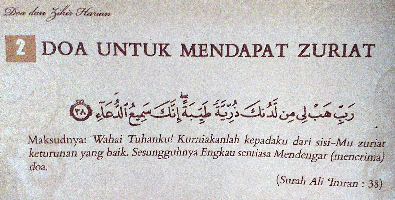 Image result for doa mendapat zuriat