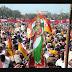 भारत माता की आरती, Bharat Mata ki Aarti