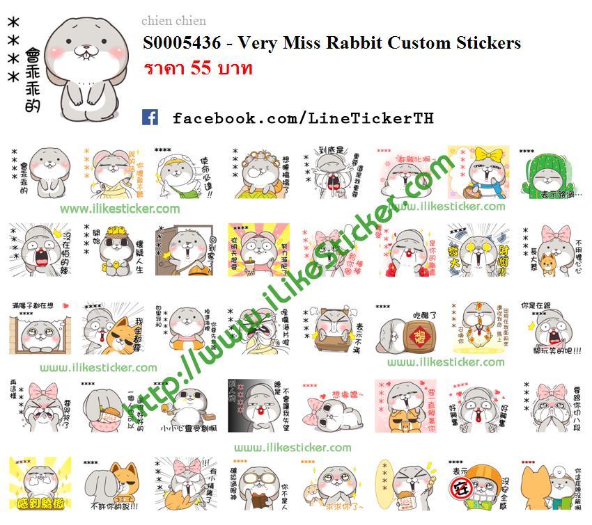 Very Miss Rabbit Custom Stickers