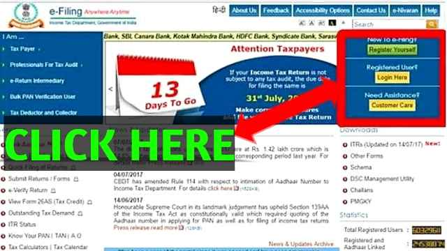 How To Fill Income Tax Return Online