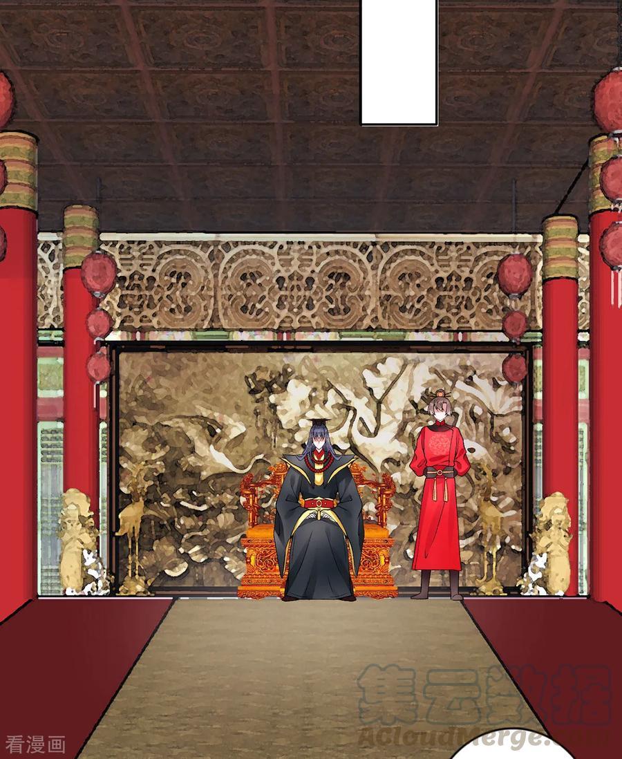 Hoàng phi 9000 tuổi chap 68 - Trang 17