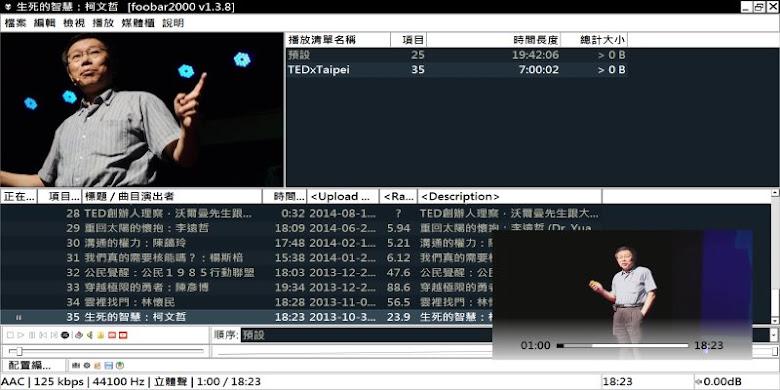免開瀏覽器播放 Youtube 訂閱頻道+清單,還能自動記憶結束時間﹍foobar2000 (Windows)
