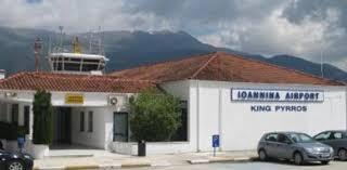 Γιάννενα: Δήμος Και Περιφέρεια Υποδέχονται Τη Δευτέρα Την 1η Πτήση Τσάρτερ Στο Αεροδρόμιο Ιωαννίνων!