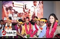 Oodi Oodi Uzhaikanum Movie Launch