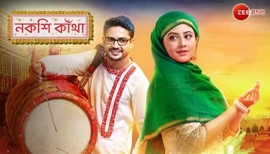 Nakshi Kantha Zee Bangla Serial