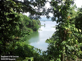 Kaptai Lake on the top of the hill